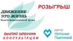 logo details (1)